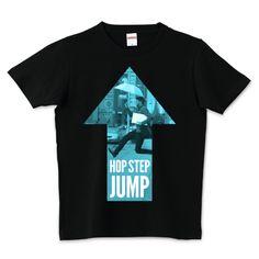 ホップ ステップ ジャンプ | デザインTシャツ通販 T-SHIRTS TRINITY(Tシャツトリニティ)