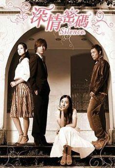 Silence (2006 Taiwanese Drama) starring Park Eun Hye, Vic Zhou, Andy Hui, Megan Lai, and Kingone Wang