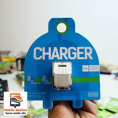 จริง !!  ของแท้ 140 บาท หัวชาร์จ Hoco Chager UH102 1A สำหรับ Smartphone ทุกรุ่น - Mobilestation Trang