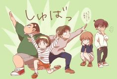 Conan Comics, Detektif Conan, Gosho Aoyama, Detective Conan Wallpapers, Fan Picture, Magic Kaito, Case Closed, Awesome Anime, Funny Cartoons