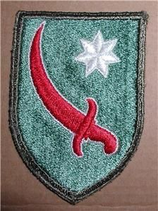 A WWII US Army Persian Gulf service command shoulder sleeve insignia patch. The Persian Gulf command was a US service command established in December 1943 in Persia to assure the supply of US lend-lease war material to the USSR. Patch in Pahlavi colors green, white & red. Curved Swords, Mounted Archery, Lend Lease, Ottoman Turks, Types Of Swords, Dutch Language, Horsemen Of The Apocalypse, Catholic University, Sword Design