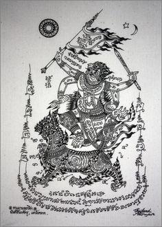 Thai traditional art of Hanuman by silkscreen printing on Natural colors cloth (Black) Muay Thai Tattoo, Khmer Tattoo, Cambodian Tattoo, Thailand Tattoo, Traditional Tattoo, Traditional Art, Hanuman Tattoo, Sak Yant Tattoo, Maori Tattoos