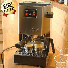 Espresso Machine, Coffee Maker, Kitchen Appliances, Espresso Coffee Machine, Coffee Maker Machine, Diy Kitchen Appliances, Coffeemaker, Home Appliances