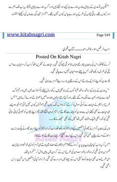 Novels To Read, Urdu Novels, Bullet Journal, Reading, Reading Books