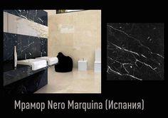 Черный Мрамор #design #marble #granite #красота #дизайнинтерьера #натуральные камни