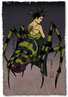 Jorōgumo (絡新婦 or じょろうぐも, Jorōgumo) is a yôkai with the form of a spider, that can change its appearance into that of a seductive woman when it wants to eat a human. Even when it is in its human form though, its reflection will show a giant spider. It can not be killed by any kind of poison.