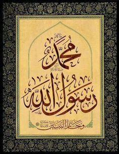 DesertRose,;;اللهم صل وسلم وبارك على سيدنا محمد,;,