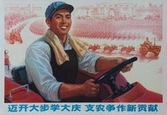 In 1966 Mao Zedong, the Communist leader of China, started a political campaign that became known as the Cultural Revolution. These are propaganda posters of that time. Chinese Propaganda Posters, Chinese Posters, Propaganda Art, Communist Propaganda, Chinese Quotes, Vintage Advertising Posters, Vintage Advertisements, Vintage Posters, Ski Posters