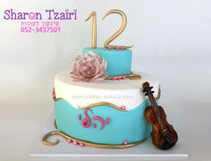 music theme birthday cake for a girl who plays the violin by sharon tzairi - cakes-mania