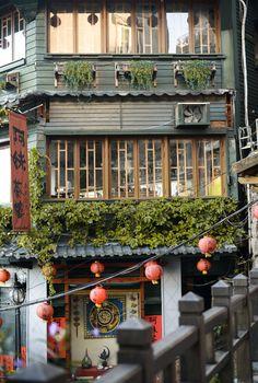 Jiufen, Taiwan / A Real Life Spirited Away Taipei Travel, Old Street, Spirited Away, We The Best, Photographic Studio, Stay The Night, Studio Ghibli, Nice View, Taiwan
