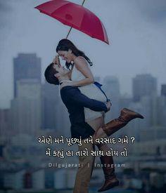 Morari Bapu Quotes, Rain Quotes, Qoutes, Love Quotes, Real Relationship Quotes, Real Relationships, Love Diary, Gujarati Quotes, True Feelings