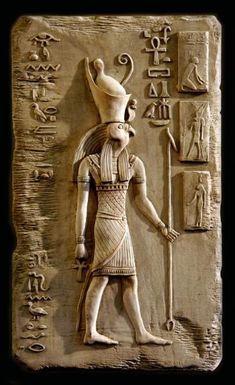 Ancient Egyptian Art | Ancient Egyptian art forms: sculpture and hieroglyphics