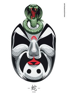 5 Deadly Venoms Masks: No.2 Snake. Email us at scumcinema@gmail.com for purchase inquiries.