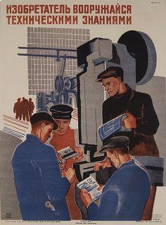 "thesovietbroadcast: "" ""Inventor, acquire technology skills, 1931 ☭ "" "" Изобретатель, вооружайся техническими знаниями. 1931 год."