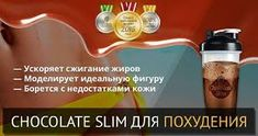 pierderea in greutate a rosie