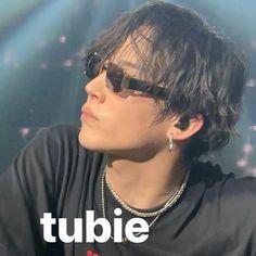 Jaebum Got7, Mens Sunglasses, Shit Happens, Twitter