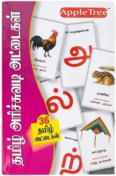 Suitable for Nursery, K1, K2, P1 and P2 children. Flash cards to learn Tamil alphabets including all vowels and consonants. There are 36 large size flash cards of size 6.8 x 4.5 inches. Made of high quality paper and durable.