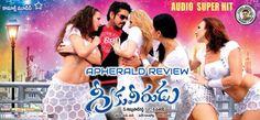 Greeku Veerudu Telugu Movie Review, Rating - An Akkineni Nagarjuna's Film