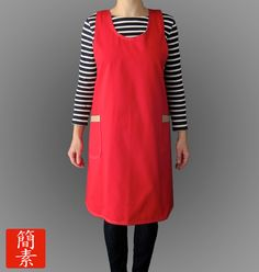 Japanese Bright Red Apron I