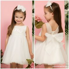 Βαπτιστικό Φόρεμα Ιβουάρ Mi Chiamo K4288E Girls Dresses, Flower Girl Dresses, Christening, Girl Outfits, Wedding Dresses, Clothes, Fashion, Dresses Of Girls, Baby Clothes Girl
