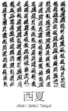 Asia Finest Discussion Forum > Most Beautiful Writing System In The World
