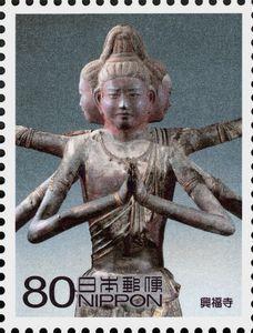 Kōfuku-ji Temple: 3-headed & 6-armed statue of Ashura