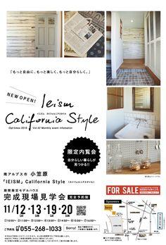 「もっと自由に、もっと楽しく、もっと自分らしく。」 IEISM California Style NEW OPEN! …