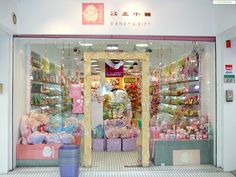 This candy shop has fun child like colours that make all kids want to go in. The light pastels and the long open windows makes for a very welcoming shop.