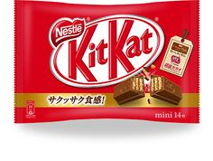 Standard Products KIT KAT is Japan's most popular regular product.* Ask for it at supermarkets throughout the country.  Nestle KIT KAT Mini 14 pack