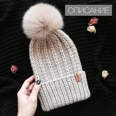 Crochet ideas that you'll love Knitting Paterns, Loom Knitting, Knitting Stitches, Knit Patterns, Baby Knitting, Crochet Cap, Crochet Beanie, Knitted Hats, Knitting Accessories