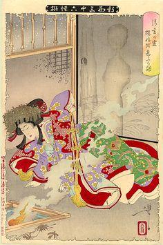 Yoshitoshi The Ghost of Seigen - 新形三十六怪撰 - Wikipedia
