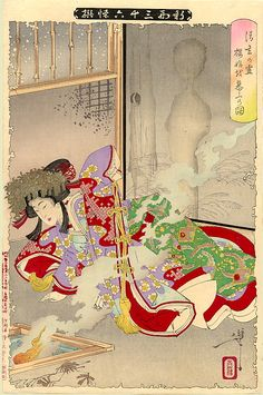 Yoshitoshi The Ghost of Seigen - 新形三十六怪撰 - Wikipedia
