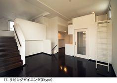 鎌倉の集合住宅