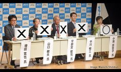 Tokyo Governor Candidates Asked if They Cook for their Partners
