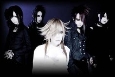 Exist Trace. Female Visual Kei band.