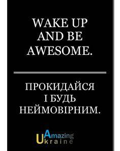 Wake up…  #amazingukraine #amazing #ukraine #quotes #motivation