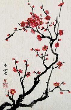 Cherry Blossoms, Giclee Print of Chinese Brush Painting, 13 X 20 Inches: Watercolor Paintings: Posters & Prints Chinese Art, Chinese Brush, Chinese Style, Chinese Prints, Chinese Drawings, Fish Drawings, Tattoo Drawings, Cherry Blossom Painting, Cherry Blossom Tattoos