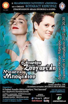 Eleonora Zouganeli Cover Photos, Music, Movies, Movie Posters, Php, Facebook, Musica, Musik, Films