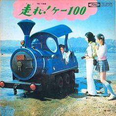 Amphicat 改 ケ-100