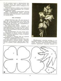 beschrijving van de vervaardiging van kleuren tkani26