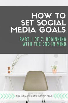 Setting social media goals is the first step to having an effective strategy in place. Read now or pin for later! Small Business Marketing, Marketing Plan, Inbound Marketing, Content Marketing, Internet Marketing, Social Media Marketing, Marketing Strategies, Marketing Quotes, Affiliate Marketing