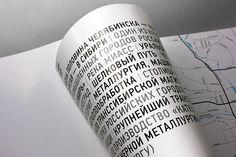 Branding of series printed editions on Behance