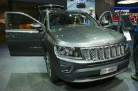 Jeep at Frankfurt Motor Show 2013