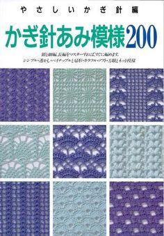 Japanische Musterbücher bei Google books   Tichiro - knits and cats