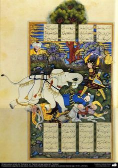 """Miniatura persa, tomado del """"Shahname"""" ed. """"Rashida"""" del gran poeta iraní, """"Ferdowsi"""". (3)"""