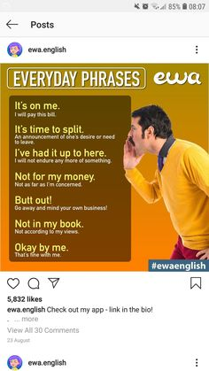 English Help, Learn English Words, English Tips, English Lessons, English Vocabulary Words, English Phrases, English Language Learning, Studying, Grammar