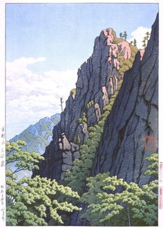 Samburam Rock, Kumgang Mountain Alternate Title: 金剛山三仙巌 Series: Eight Views of Korea Kawase Hasui (Japan, 1883-1957) Japan, August, 1939