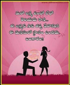 Love Proposal, Ecards, Memes, E Cards, Meme