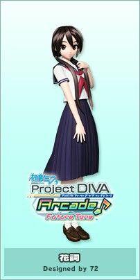 Hatsune Miku: Hana-Kotoba
