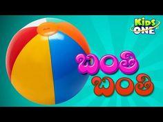 Kids Video Songs, Kids Videos, Nursery Rhymes Songs, Rhymes For Kids, Moral Stories, Funny Kids, Telugu, Animation, Entertaining